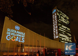 UN Sustainable Development Goals -- On the UN Building in New York
