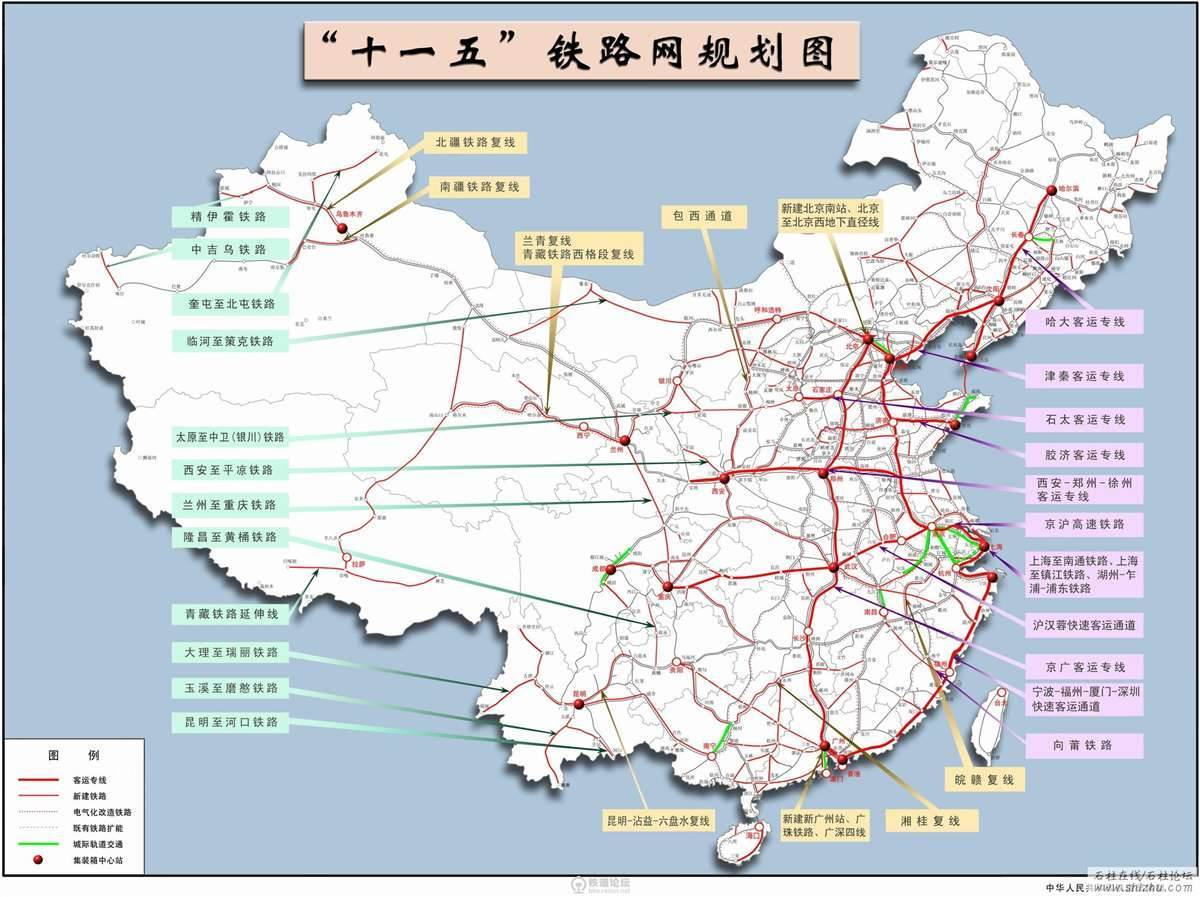 the national railroad route in china